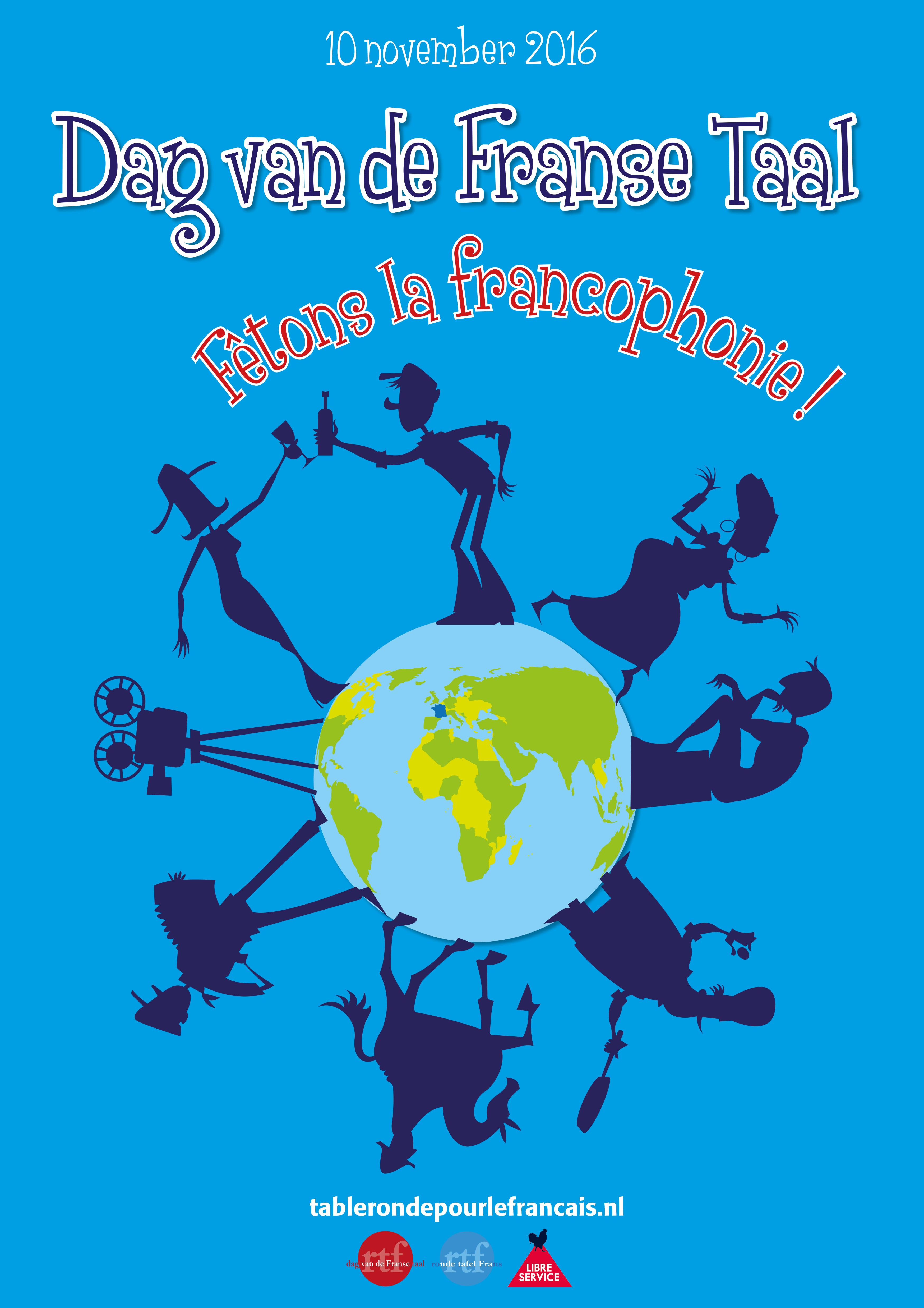 Poster dvdFt 2016_web